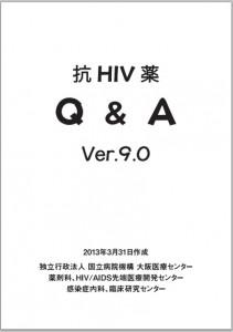 Q&A_ver.9.0