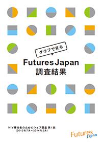 booklet_pdf_hyoshi